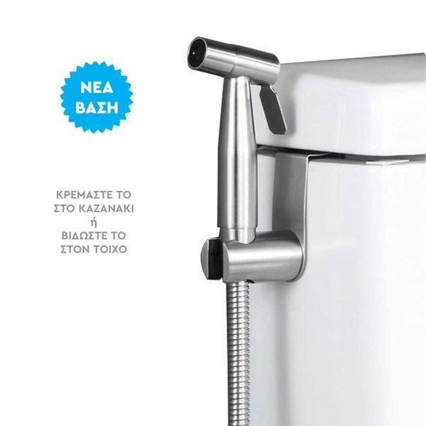 Ντουζ μπιντέ τουαλέτας Popovrisaki - Νέο Ανοξείδωτο Μπιντέ